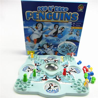 Plastic Board Game